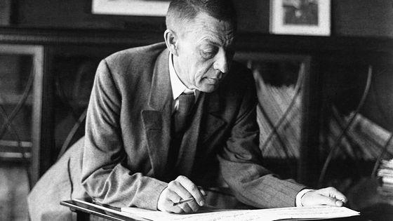 Le compositeur et pianiste Sergueï Rachmaninov (1873-1943).