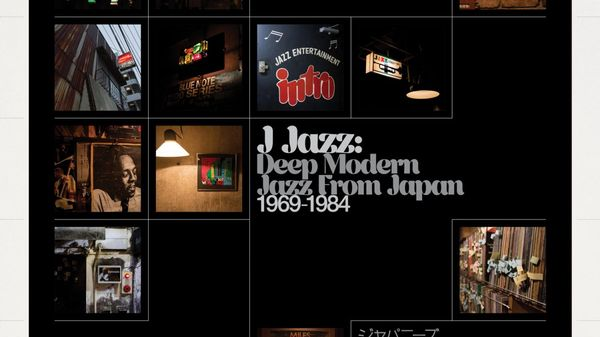 Jazz Bonus : J Jazz - Deep Modern Jazz from Japan 1969-1984