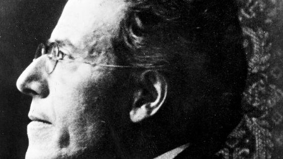 Portrait du compositeur autrichien Gustav Mahler