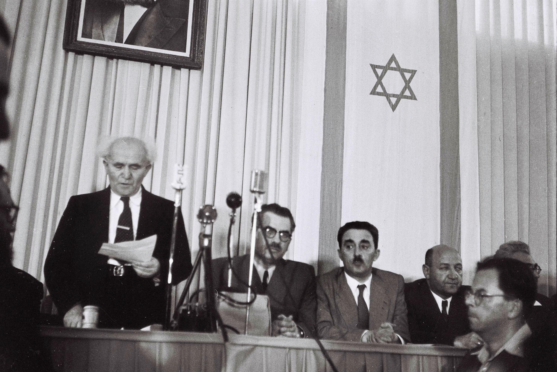 """14 mai 1948 : """"L'Etat d'Israël est né"""""""
