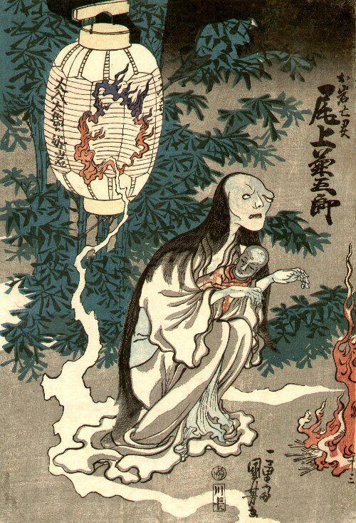 Portrait d'Oiwa selon Utagawa Kuniyoshi