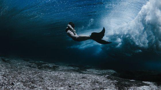 Sirène à Hawaii