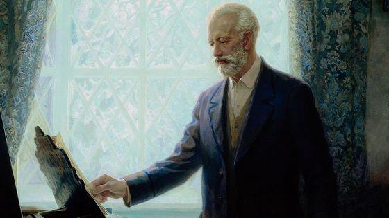 Portrait de Piotr Ilitch Tachaïkovski