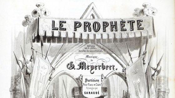 """Gravure de Charles Bour pour la publication de la partition piano et chant du """"Prophète"""" de Meyerbeer"""
