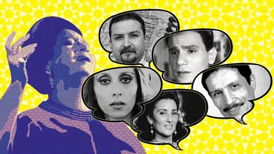Affiche Al Musiqa + inserts : (g>d/h>b) Driss El Maloumi, Abdel Halim Hafez, Dahmane El Harrachi, Aïcha Redouane, Fairouz
