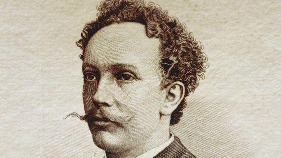 Richard Strauss A. DAGLI ORTI/De Agostini