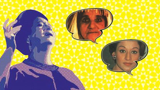 Affiche Al Musiqa + inserts Cheika Rimitti (haut) & Warda Al Jazairia (bas)