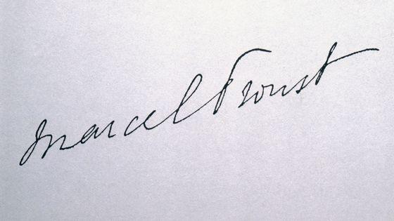 La signature de Marcel Proust