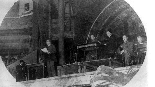 Baccalauréat (1/4) : Socialisme et mouvement ouvrier en Allemagne depuis 1875