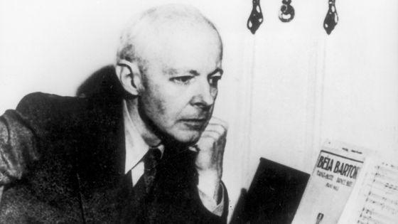 Bela Bartok (photographié entre 1935 et 1945)