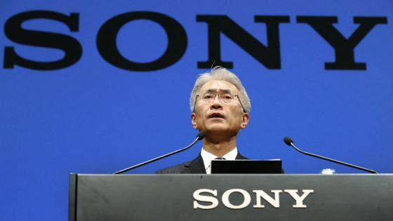 Le PDG de Sony, Kenichiro Yoshida