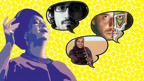 Affiche Al Musiqa + inserts (g>d/h>b) Rayess Bek, Tamer Abu Ghazaleh, Coumbane Mint Ely Warakane