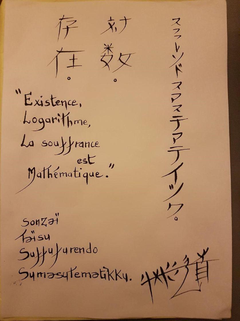 Haïku et calligraphie de Takezo