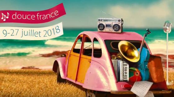 Edition 2018 du Festival Radio France Occitanie Montpellier