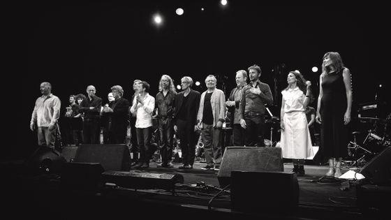 Les 30 ans de l'ONJ à la Villette le 02 septembre 2016