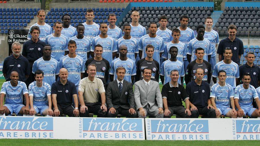 L'équipe de Strasbourg (2007/2008) qui est descendue en Ligue 2.
