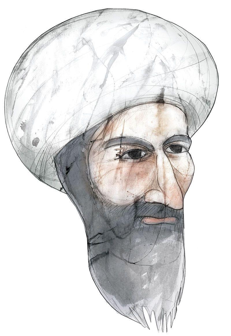 Portrait de Ibn Khalaf al-Muradi, par Eulogia Merle (Fundación Española para la Ciencia y la Tecnología