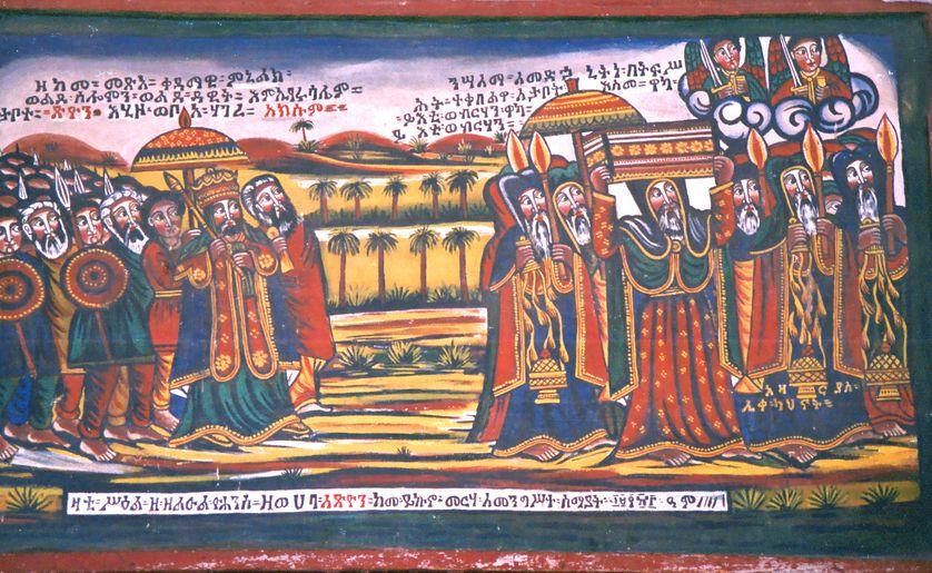 The Ark of the Covenant arriving in Ethiopia with Menelik I. Axum, Ethiopia.