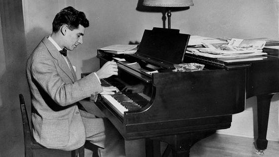 Leonard bernstein ca 1945 / New York Daily News Archive
