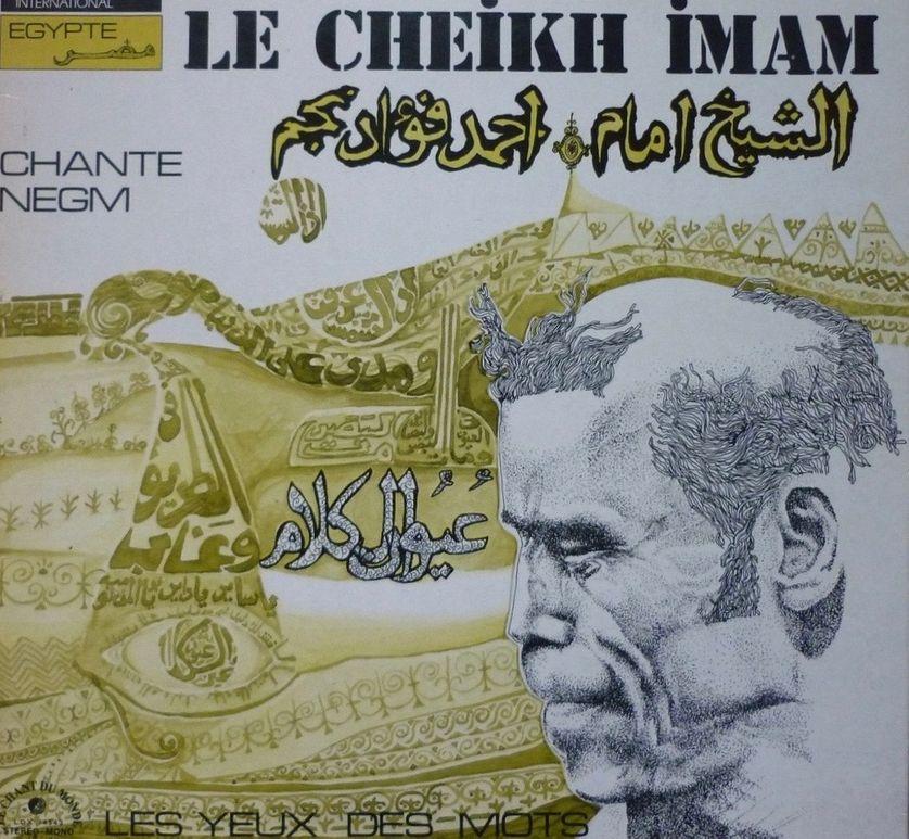 chansons cheikh imam