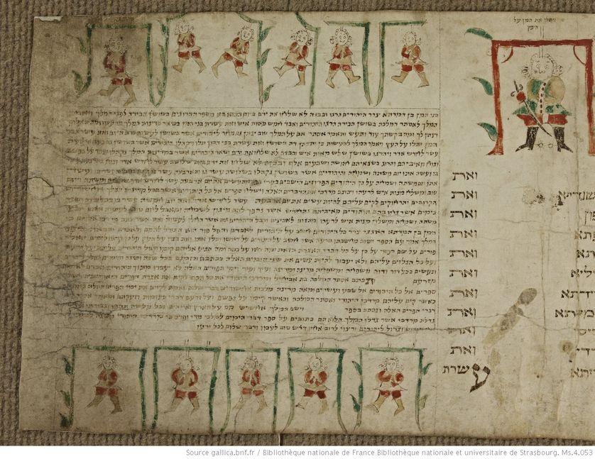 Manuscrits hébreux. Meguillath Esther, 1701-1800 Bibliothèque nationale de France Bibliothèque nationale et universitaire de Strasbourg.