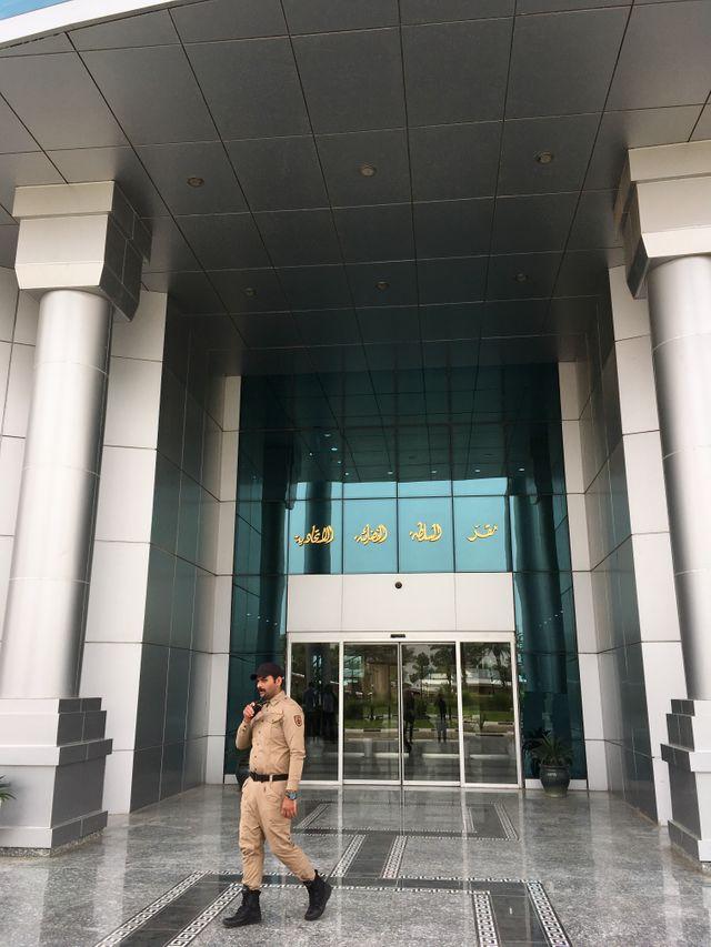 Le siège du tribunal fédéral irakien, à Bagdad