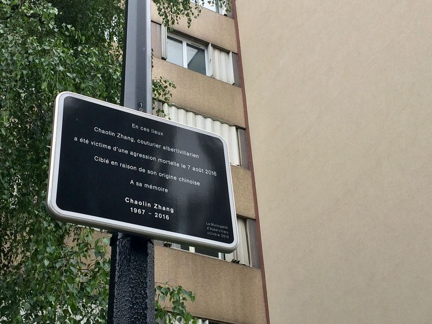 La plaque commémorative en hommage à Chaolin Zhang.