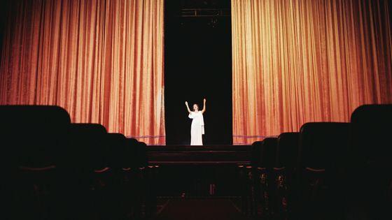 Chanteuse d'opéra