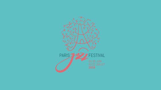 visuel Paris Jazz Festival 2018