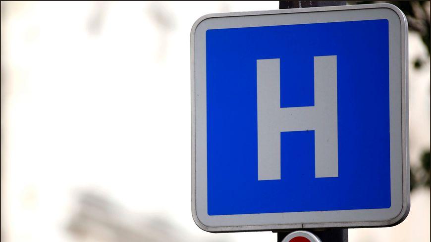L'hôpital du Bailleul connaît un déficit chronique (Photo d'illustration)