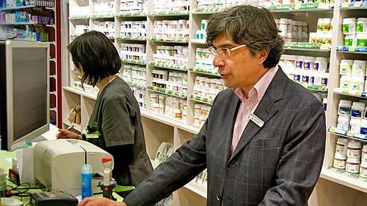 Des postes à pourvoir au sein de la Pharmacie St-Joseph au Mans.