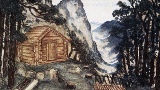 Décor de scène pour Peer Gynt, 1938, par Edvard Hagerup Grieg et Paul Straeter.