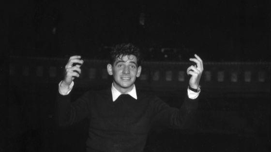 Leonard Bernstein / Collection Bettmann
