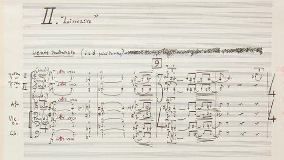 Le manuscrit intégral des Métaboles de Henri Dutilleux constitue l'une des plus belles pièces de la vente Aristophil