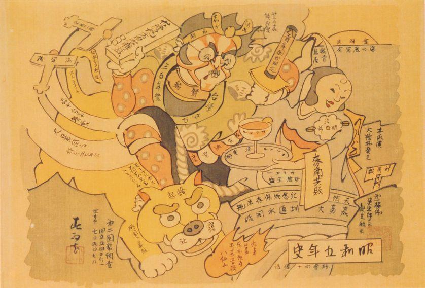 History of Taiwan, Kunishima