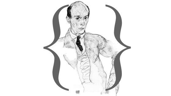 Arnold Schoenberg, dessin d'Egon Schiel (détail)
