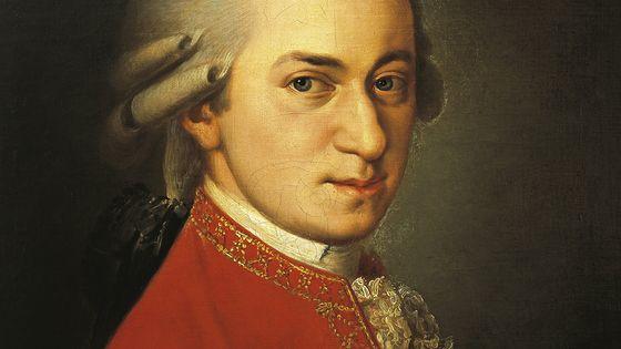 Portrait de Wolfgang Amadeus Mozart (1756 -1791).