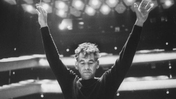 Leonard Bernstein dirige le NYP ca 1962