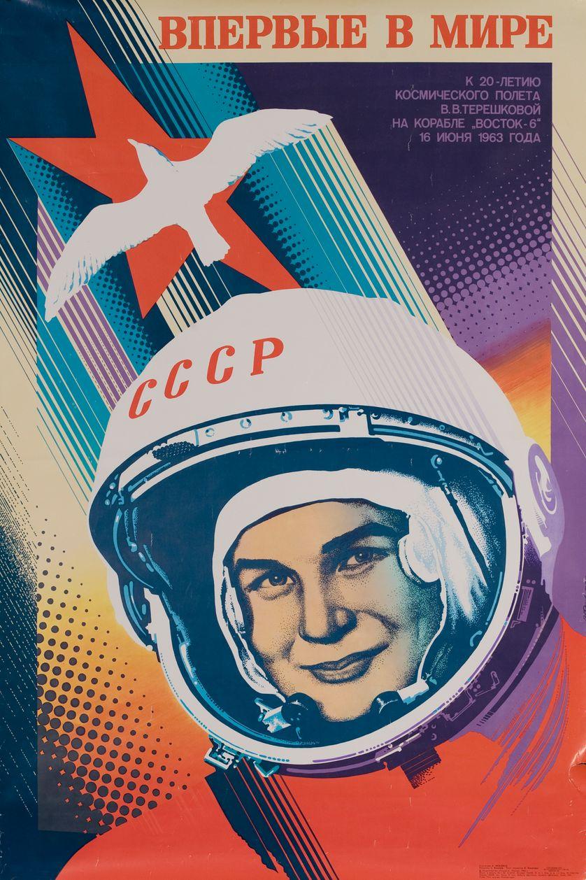 Poster commémorant le vol dans l'espace de Valentina Terechkova, en juin 1963