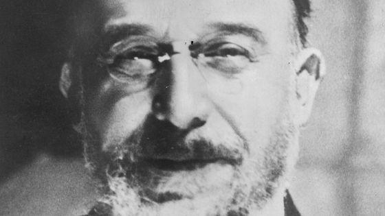 Portrait du compositeur Erik Satie