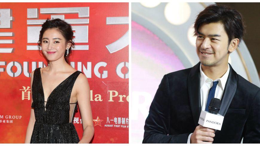 Les 2 stars chinoises de la série, Zhang Tian Ai (à gauche) et Chen Bolin (à droite)