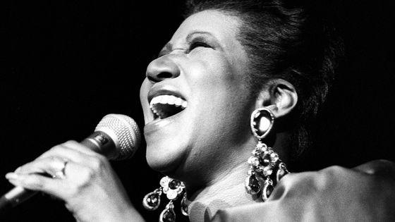 Aretha Franklin en concert au Radio City Music Hall de New York City, le 3 mars 1990.