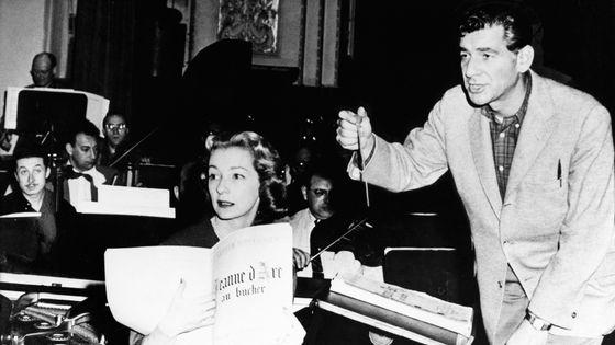 Leonard Bernstein et son épouse Felicia 1959