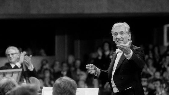 Un Eté avec Bernstein 2018