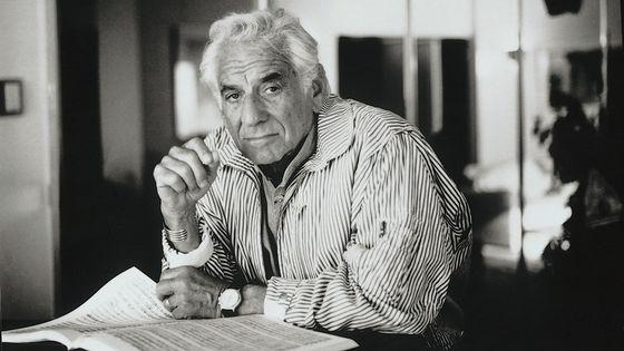 Leonard Bernstein, 1999