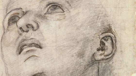 Workshop of Perugino (Pietro di Cristoforo Vannucci) (Italian, Città della Pieve, active by 1469–died 1523 Fontignano), étude