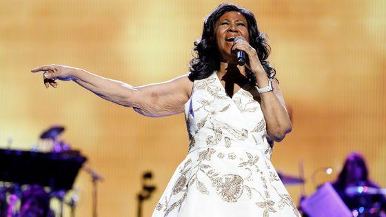Aretha Franklin en 2017.