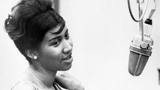 Aretha Franklin en 1962