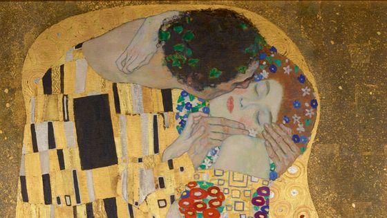Le Baiser de Gustav Klimt (1908) © Palais du Belvédère / Vienne