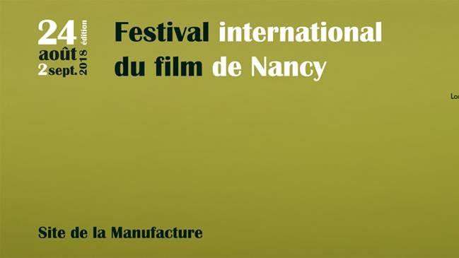 Le Festival International du Film de Nancy